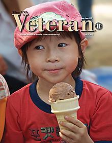 May/June 2017 VVA Veteran